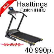 Hasttings Fusion II HRC